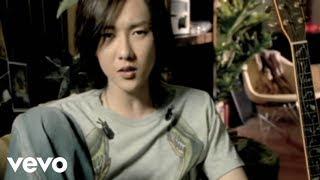 黃義達 Yida Huang - 那女孩對我說