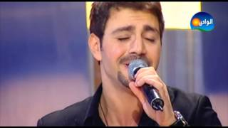 تحميل اغاني ايوان - ولا فى الاحلام / Iwan - Wala Fil Ahlam MP3