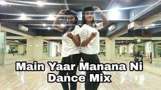 Main Yaar Manana Ni Song - G Dance Mix   - YouTube