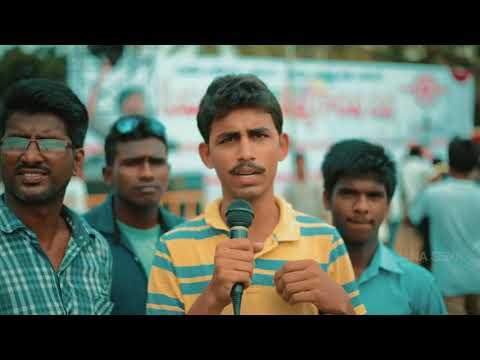 JanaSena Mana Sena Exclusive Video   Kakinada   Pawan Kalyan   JanaSena Party