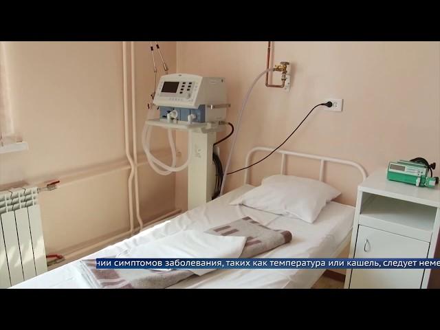В МАНО развёрнут госпиталь для борьбы с коронавирусом