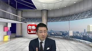 森田龍二の経済・会計解説部屋動画 第8回 当期純利益
