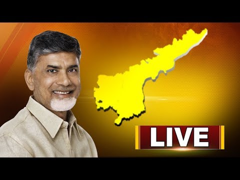 Press Meeting Of Chandrababu naidu