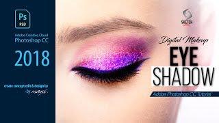 Digital Makeup Eye in Photoshop CC Tutorial I Sketch Station