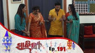 Savitri | Full Ep 191 | 15th Feb 2019 | Odia Serial – TarangTV