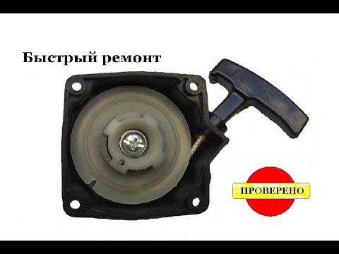 Отбойник амортизатора переднего чери амулет