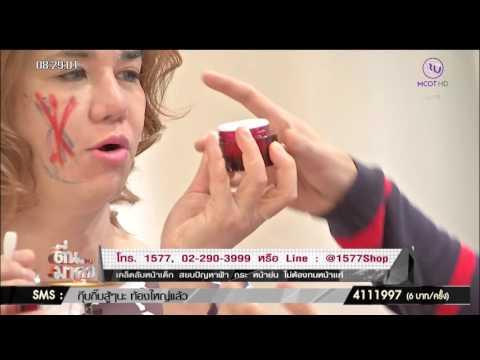 ราคาเชื้อโรคหญิงใน Yaroslavl