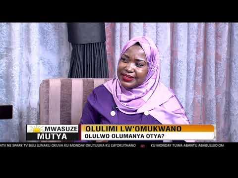 Mwasuze Mutya: Olulimi lw'omukwano, luliwa lw'okozesa | Mariam Nagujja