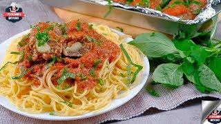 Что можно приготовить на ужин из 3 блюд? | Вкусные рецепты блюд