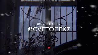 Cvetocek7 - Уйду туда где небеса