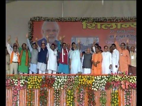 PM Modi addresses Public Meeting in Gorakhpur