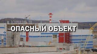 Обсуждения ввода в эксплуатацию нового хранилища радиоактивных отходов (ХТРО-III)