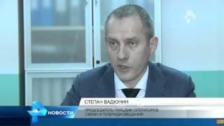 Казахстан закрывает российские телеканалы