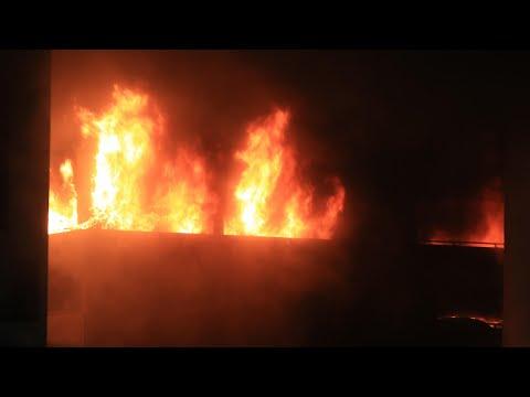 Liverpool car park blaze destroys hundreds of vehicles on New Year's Eve