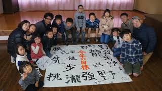 三間坂鬼火焚き2018佐賀県武雄市山内町