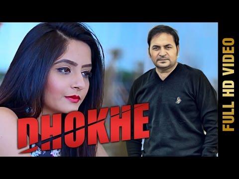 Dhokhe  Guddu Gill