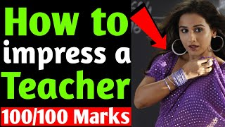 Teacher ko impress kaise kare? | How to impress a teacher in hindi
