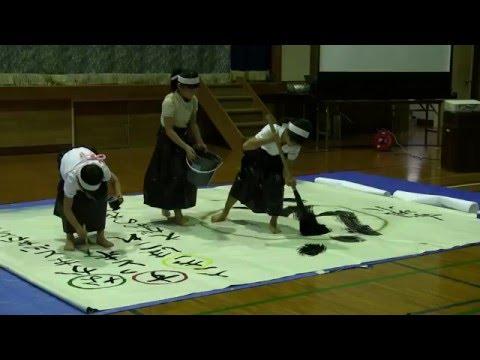 種子島の学校活動:安城小学校学習発表会前半2・3・4年生