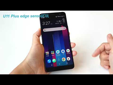 [HTC U11 Plus ] New Edge Launcher Hands on