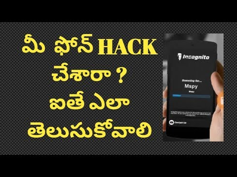 Telugu How to Detect Spyware and Spy apps In  Any Android phones ?