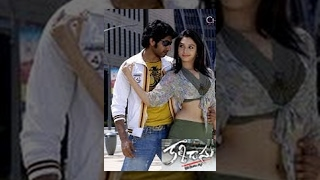Kali Dasu | Full Length Telugu Movie | Sushanth, Tamanna