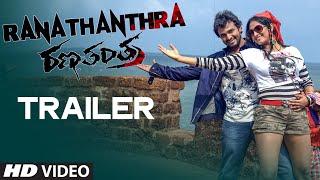 Ranathantra Offiicial Trailer