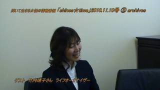 20101110「shines☆time」3