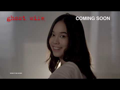 Ghost wife official trailer   coming soon