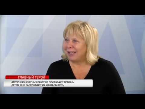 """Программа """"Главный герой"""" с Татьяной Синюгиной"""