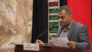 تحميل اغاني قافية الحسين 6 الشاعر : حسين العلي MP3