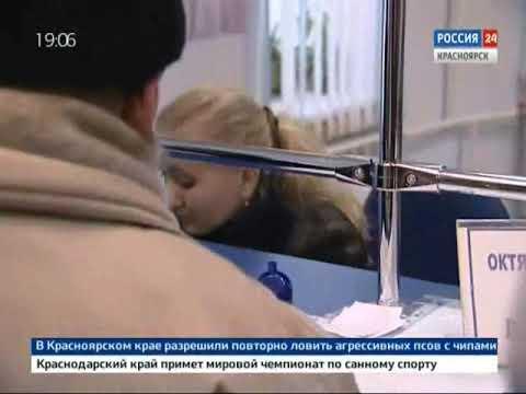 Жители края получат региональную социальную доплату к пенсии за январь