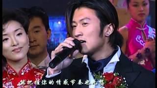 2000年央视春节联欢晚会 歌曲《今生共相伴》 谢霆锋| CCTV春晚