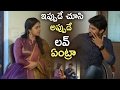 Nani and Keerthy Suresh Says Nenu Local Dialogue | Superb Fun | TFPC