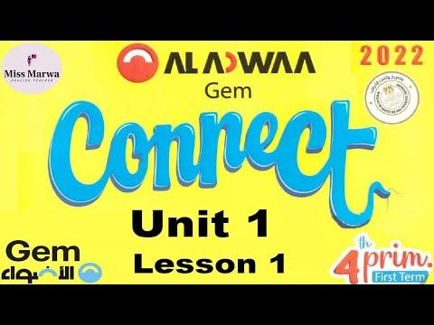 talb online طالب اون لاين 1- كونكت الصف الرابع الابتدائي الترم الاول Connect G4 Term 1 Unit 1 lesson 1 Miss Marwa Saeed