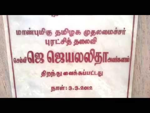 TamilNadu Government Dental College video cover3