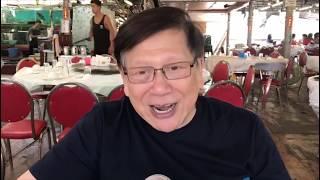 由葉選平曾憲梓之死說到客家人〈蕭若元:週末閒話〉2019-09-22