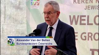 President of Austria Plants a Tree in the Grove of Nations- German
