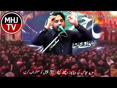 Zakir Waseem Abbas Baloch 2018 ,, 28 February MHJ Tv