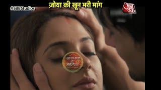 Bepannah: MUST WATCH! Aditya HUGS Zoya!