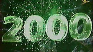 Смотреть онлайн Что показывали по Первому каналу в 2000-ом на Новый год