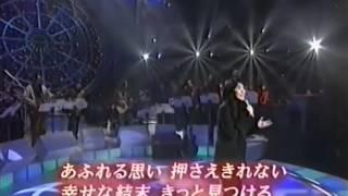 松たか子-幸せな結末BGV/MIX:大瀧詠一
