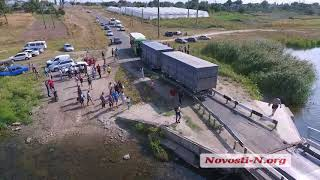 """Видео """"Новости-N"""": В Пересадовке освободили затопленный фурой мост"""