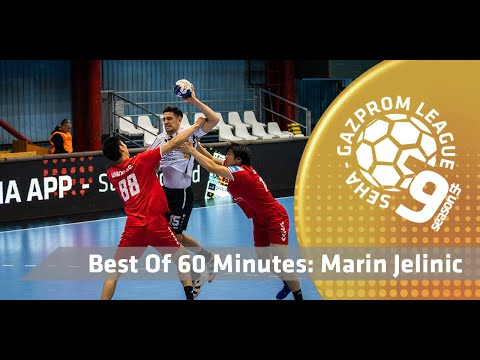 Best of 60 minutes: Marin Jelinic (Beijing Sport University vs Nexe)