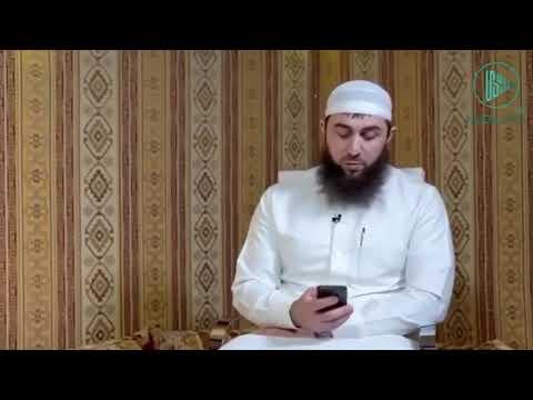 Смена фамилии в Исламе