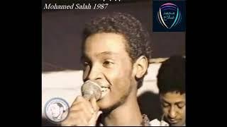 تحميل اغاني رائعة الراحل سيد خليفه جاري وانا جارو / محمد عدالعزيز (حوته) MP3