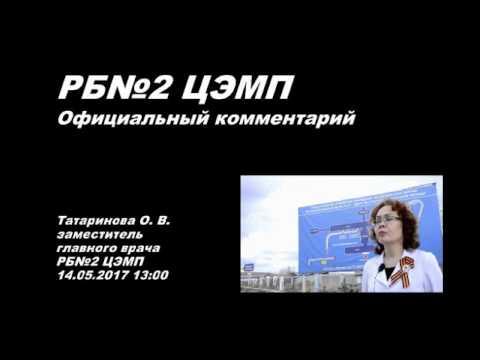 Минздрав Якутии: Тяжелобольному пациенту оказывается необходимая медицинская помощь