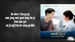 Chen (EXO) ft. Punch - Everytime Lyrics (easy lyrics)