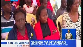 Gavana Muthomi Njuki apongeza kupitishwa kwa sheria ya kukabili uhalifu wa mitandao