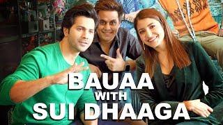 Sui Dhaaga Challenge - Bauaa | Sui Dhaaga | Varun Dhawan | Anushka Sharma | Baua #SuiDhaagaChallenge
