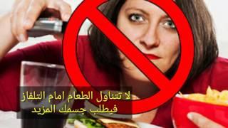 4 نصائح لتناول طعام صحي ...